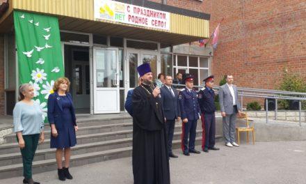 Настоятель Покровского храма принял участие в межпоселковом форуме юных казаков