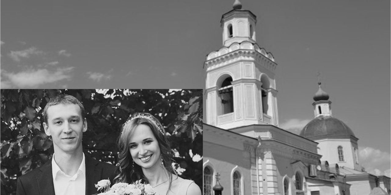 В Никольском храме состоялось отпевание погибших в авиакатастрофе супругов Поляковых