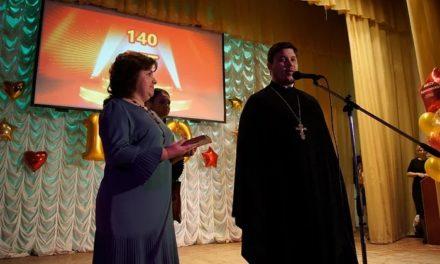 22 ноября настоятель храма Александра Невского принял участие в торжественном мероприятии, посвященном 140-летию Вареновской школы.