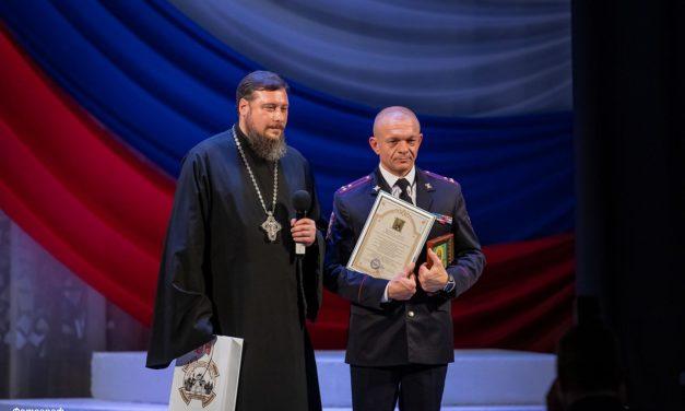 Благочинный таганрогского округа принял участие в праздновании Дня сотрудника органов внутренних дел Российской Федерации