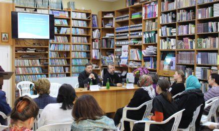В Таганроге состоялась секция XXIV Международных Димитриевских образовательных чтений, посвященная патриотическому воспитанию в воскресных школах