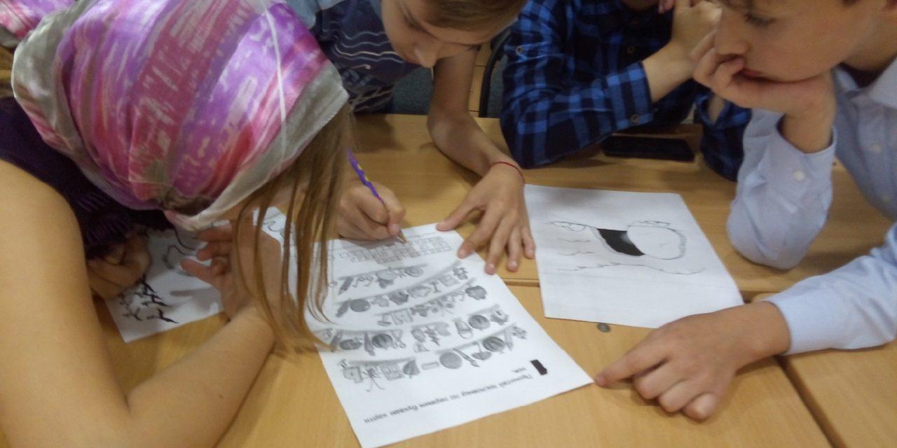 26 мая в воскресной школе храма Александра Невского состоялось занятие в форме квест-игры «Свет разумения книжного».