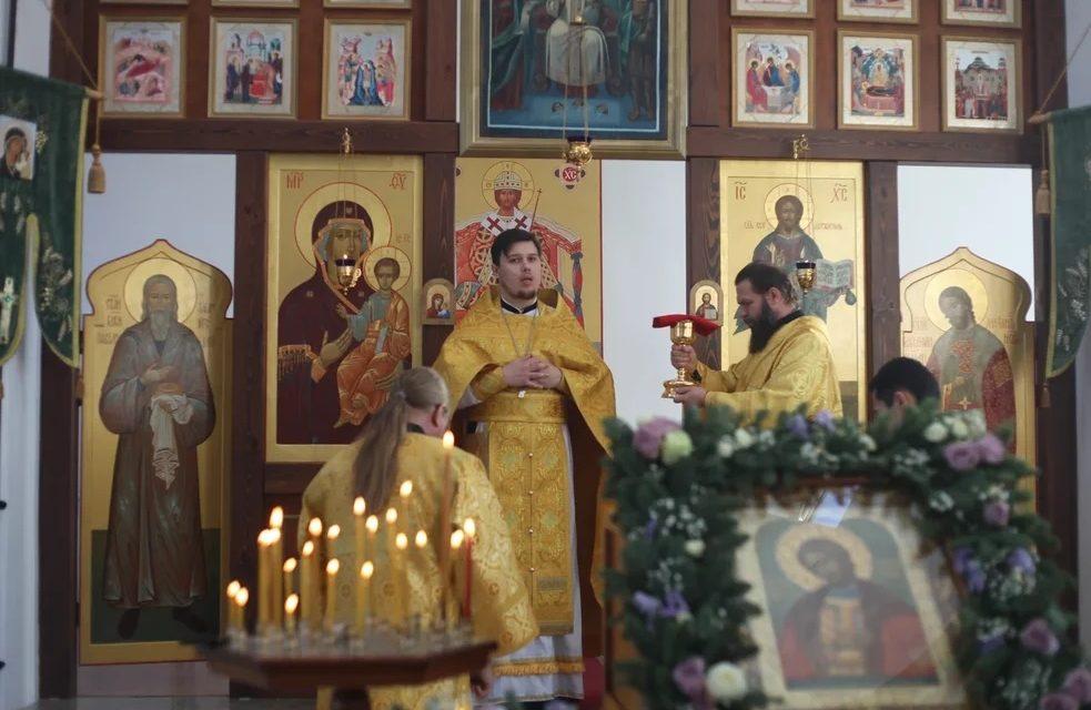 Приход Александра Невского в селе Вареновка отметил престольный праздник