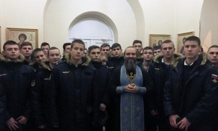 В Неклиновской летной школе состоялся молебен перед экзаменами