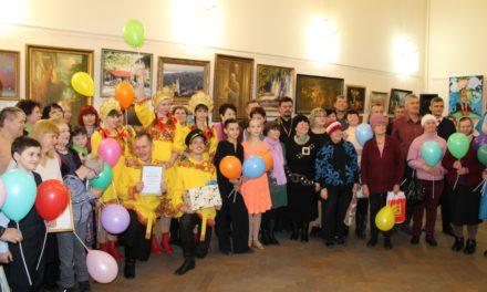 В Таганроге прошел смотр-конкурс общественных организаций инвалидов