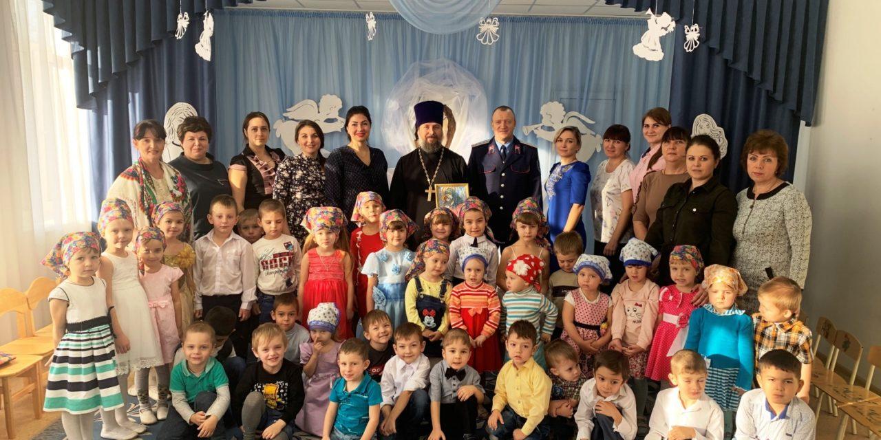 Духовник Неклиновского казачьего юрта совершил освящение детского сада, принявшего статус казачьего