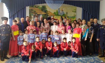 Духовник Неклиновского юрта принял участие в посвящении воспитанников детского сада в казачата