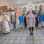 В приходе Вознесения Господня села Новобессергеневка прошел рождественский тематический концерт