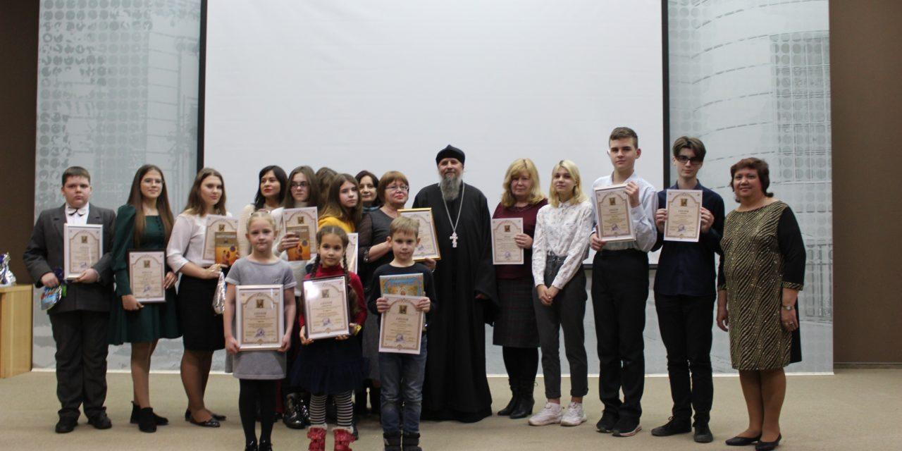 Подведены итоги литературного конкурса «Рождественское чудо», организованного Таганрогским благочинием