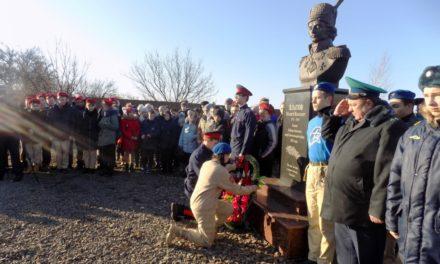 Духовник Неклиновского казачьего юрта принял участие в торжествах в честь 450-летия служения донских казаков Отечеству