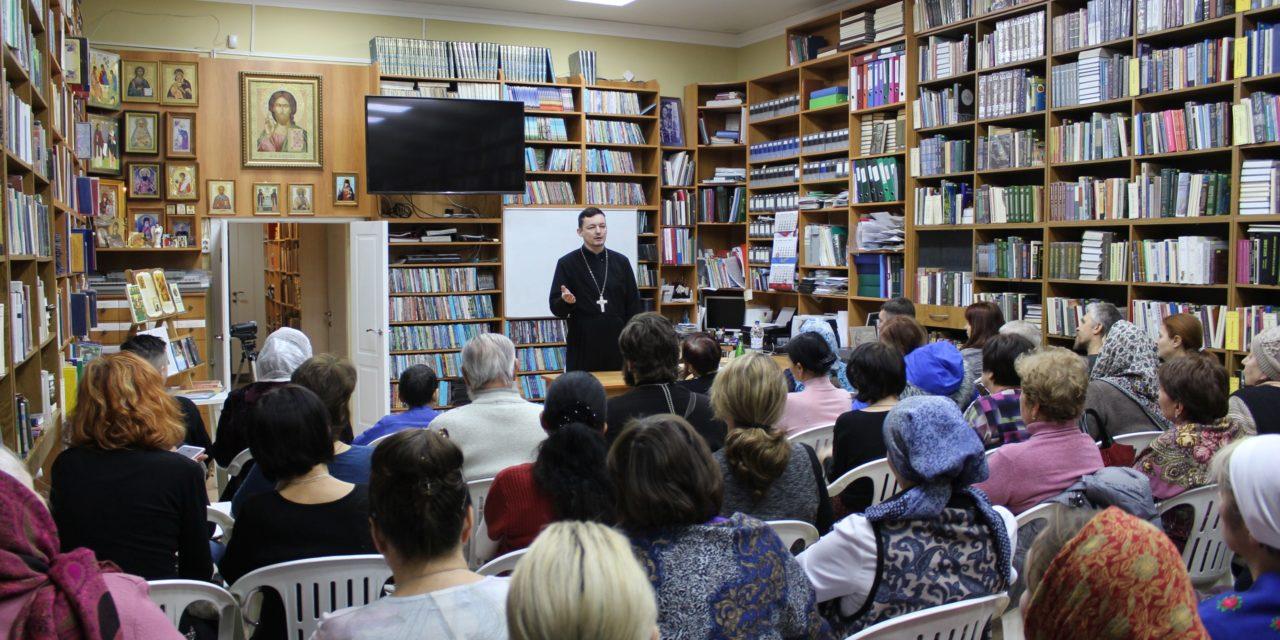 В Центре семьи и молодежи г.Таганрога состоялась лекция протоиерея Александра Усатова