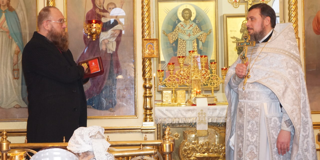 Благочинный таганрогского округа протоиерей алексей Лысиков награжден медалью равноапостольного Николая Японского