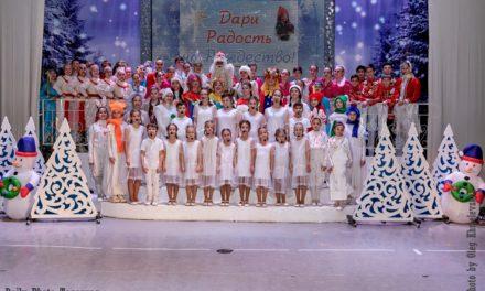В Таганроге прошли благотворительные Рождественские елки