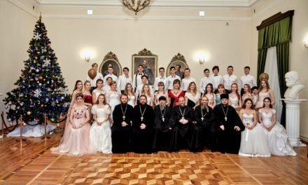 В Таганрогском благочинии состоялся восьмой Рождественский бал