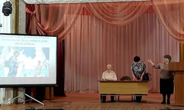 Беседа о Таинстве Причастия для социальных работников состоялась в Андреево-Мелентьевском сельском клубе