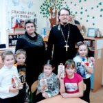Настоятель Никольского храма встретился с воспитанниками лакедемоновского детского сада