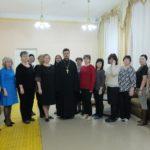 Настоятель Серафимовского прихода Таганрога встретился с сотрудниками социального центра обслуживания населения