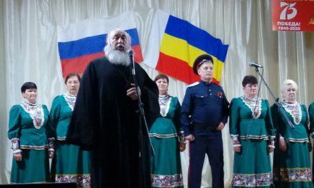 Настоятель прихода Всех Святых с. Синявское принял участие в торжестве в честь 75-й годовщины Победы в Великой Отечественной войне
