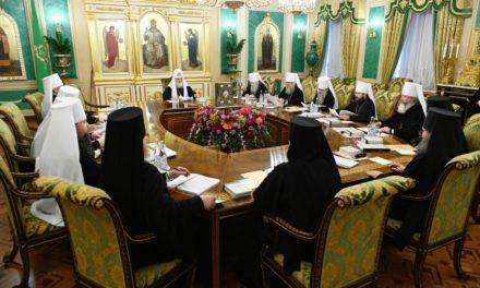 Согласно постановлению Священного Синода викарием Ростовской епархии с титулом «Таганрогский» избран иеромонах Артемий (Кузьмин)