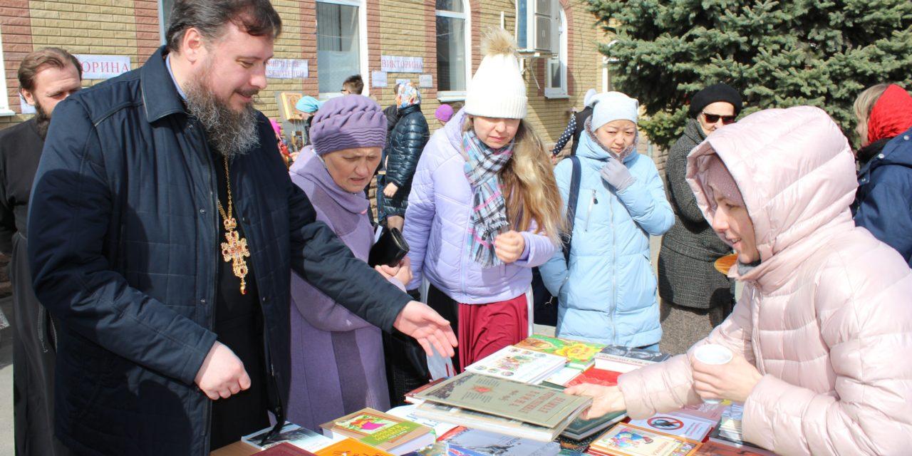 В Георгиевском храме отметили День православной книги