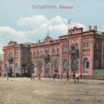 Как строили железную дорогу в Таганрог 150 лет назад