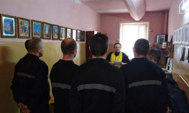 Настоятель Сергиевского храма Таганрога совершил молебное пение в СИЗО-2