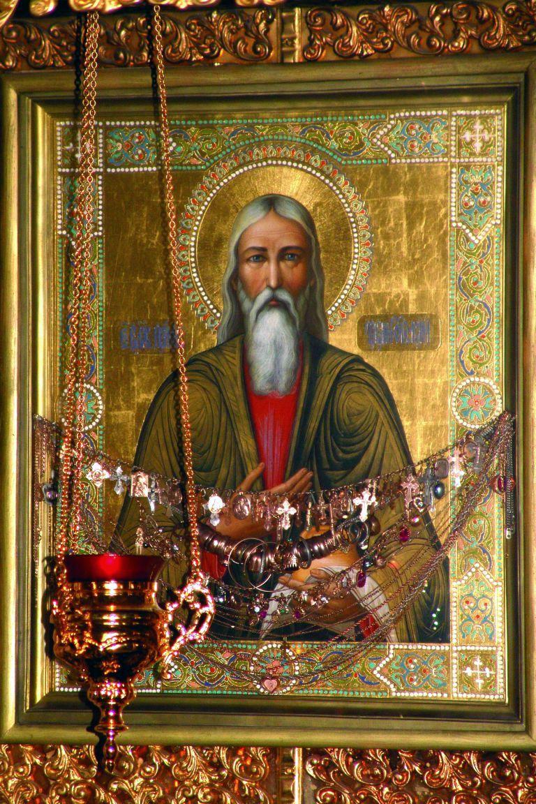 Павел Таганрогский