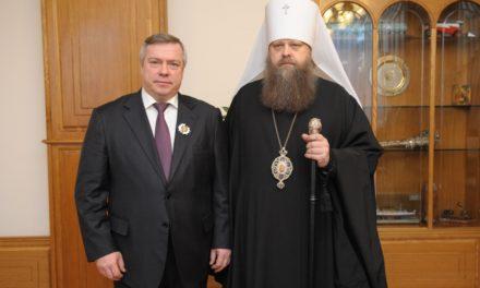 Обращение Главы региона и Главы Донской митрополии о предстоящих церковных праздниках