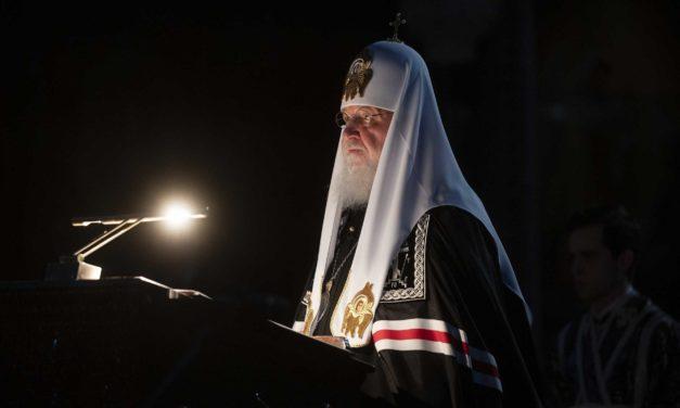 Все верные призываются на молитву со Святейшим Патриархом в своих домах во время объезда Его Святейшеством Москвы с иконой Божией Матери «Умиление»