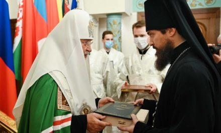Состоялось наречение архимандрита Артемия (Кузьмина) во епископа Таганрогского