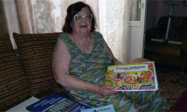 Маргарита Киричек.  Воспевшая Таганрог