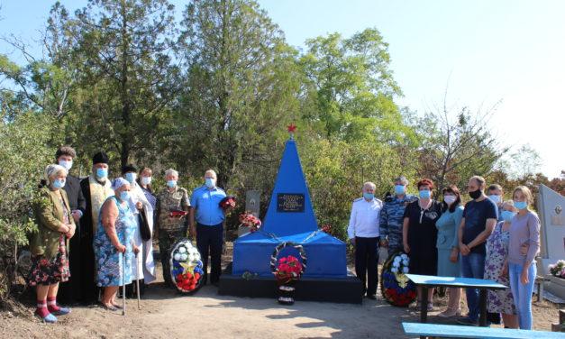 17 сентября 2020 г. состоялось торжественное открытие проекта Таганрогского благочиния по сохранению памяти и мемориалов Великой Отечественной войны в Неклиновском районе.