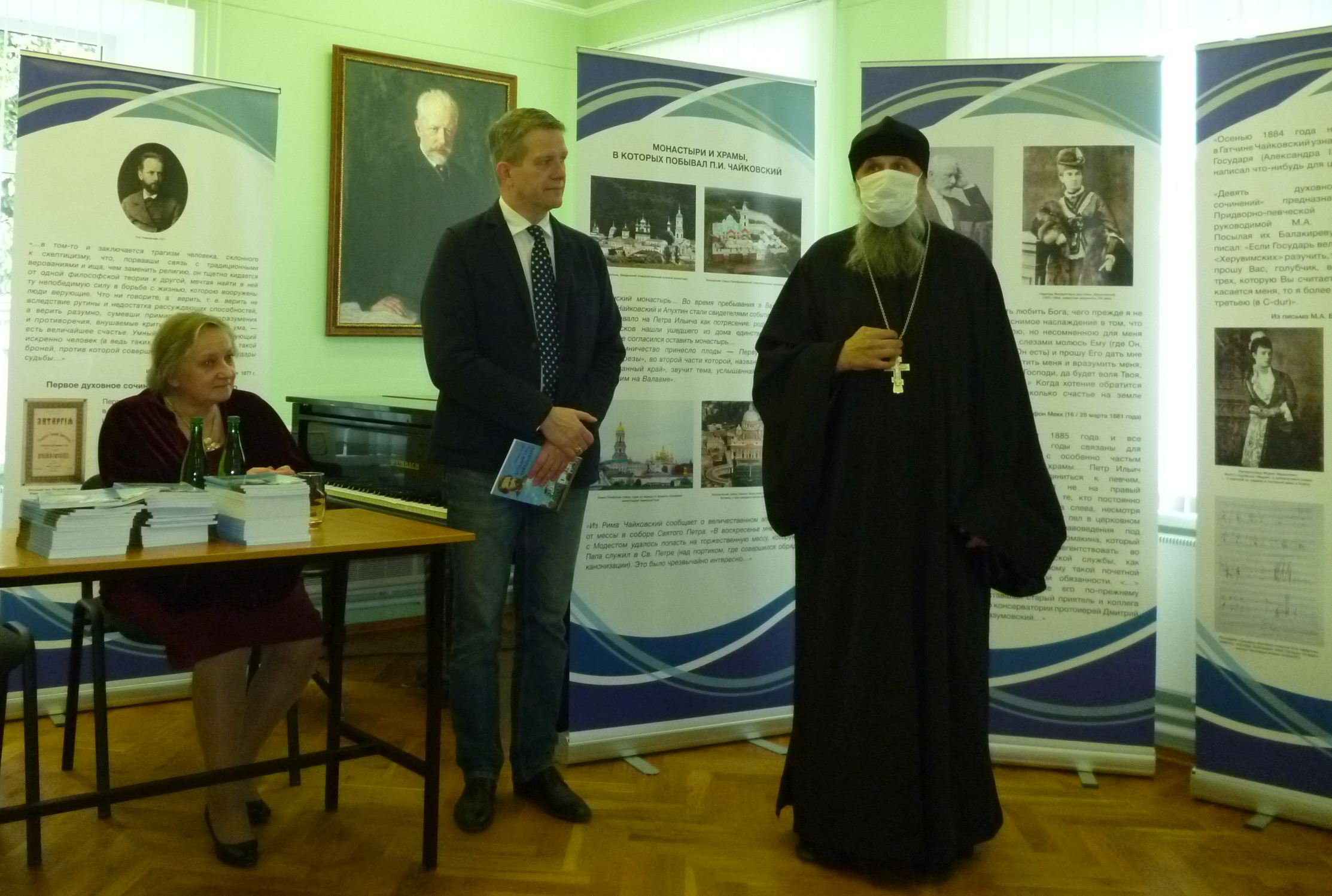 Галина Сизко Денис фон Мекк и иеромонах Герман (Погорелов)