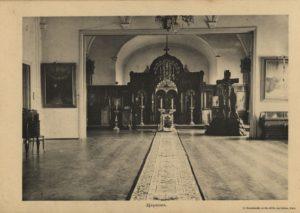Домовая церковь Мариинской гимназии