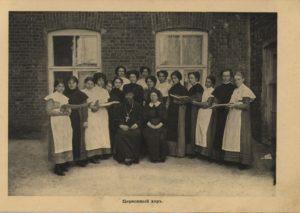 Церковный хор Мариинской гимназии