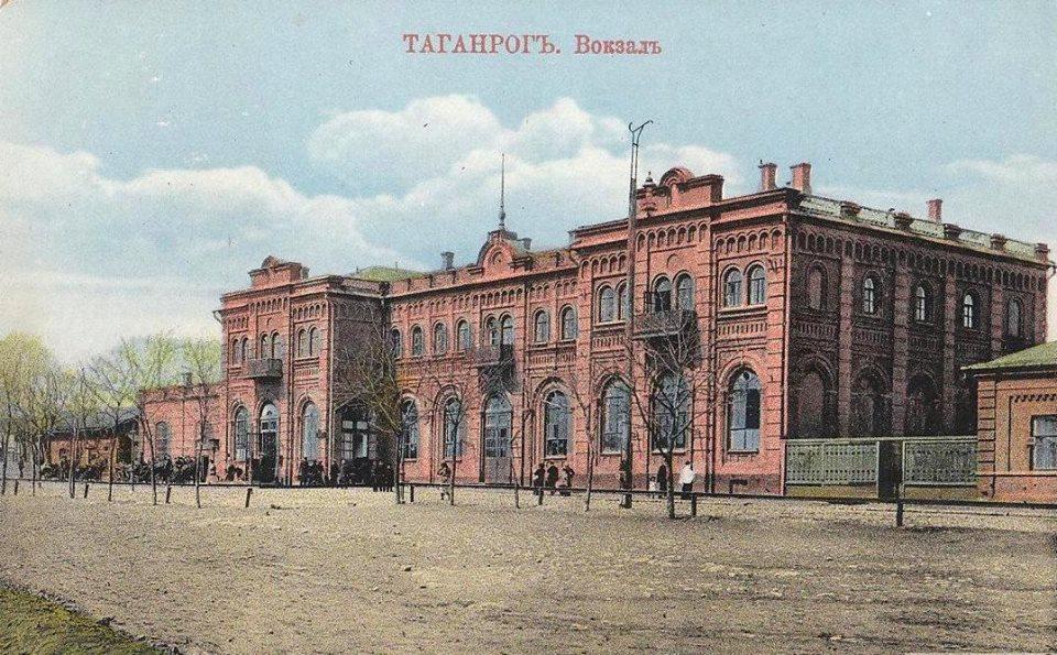 Борьба за строительство железной дороги к Таганрогу