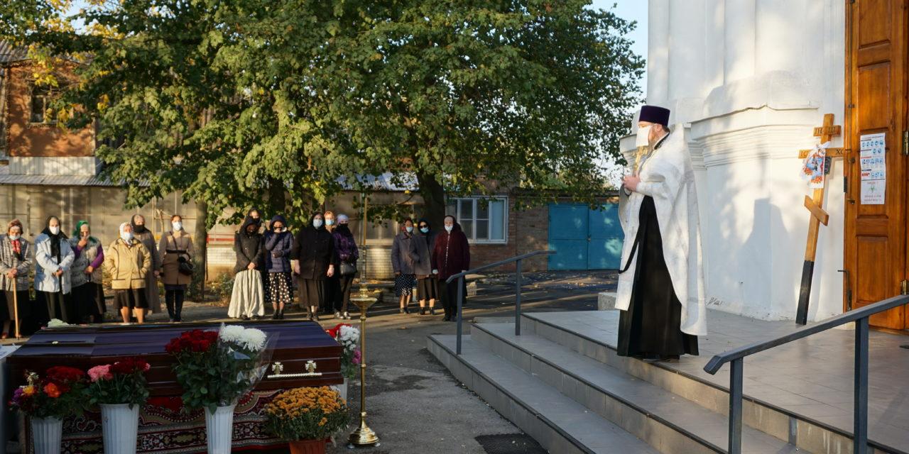В Крестовоздвиженском храме состоялось отпевание новопреставленного протоиерея Владимира Катаева