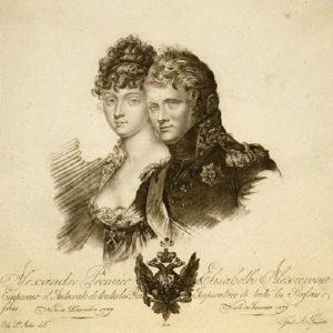 Александр I и Императрица