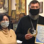 Протоиерей Алексей Лысиков награжден «Премией добра»