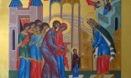 Встреча Ветхого и Нового Завета