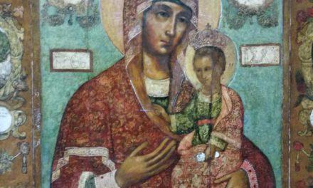 Небесная заступница Азова