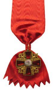 Орден-Александра-Невского-Российской-империи-1725-1917