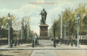 1024px-Памятник_Александру_I_в_Таганроге