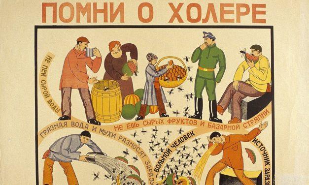 Эпидемии в городе Таганроге