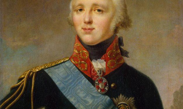 Таганрожцы о кончине императора Александра I