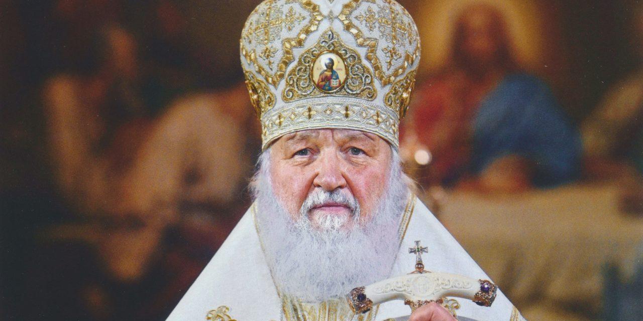 Рождественское послание Патриарха Московского и всея Руси Кирилла
