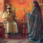 Патриарх Никон и Петр Первый