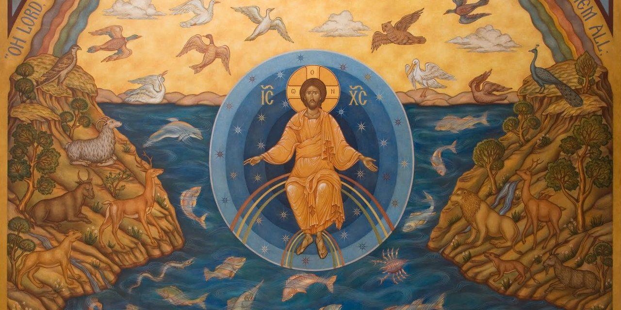 Образ творения мира согласно каноническим текстам Библии, а также неканонической Второй книге Маккавейской