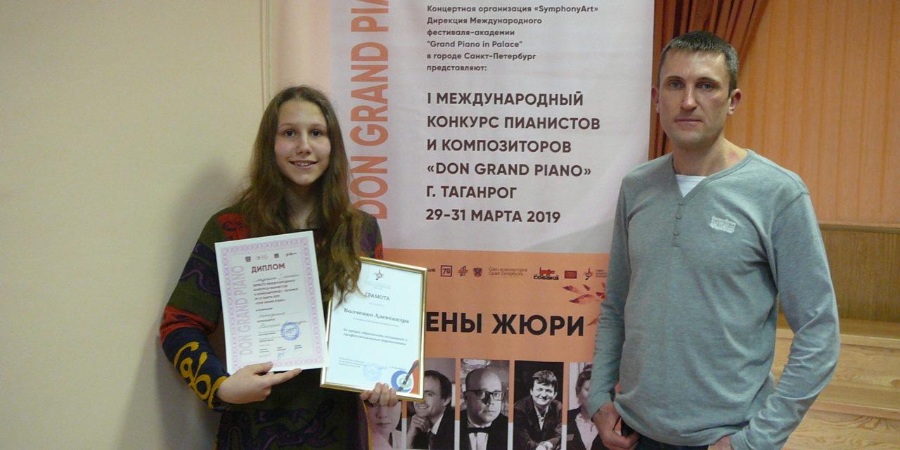 Александра Волченко: на музыкальный Олимп – с бас-гитарой