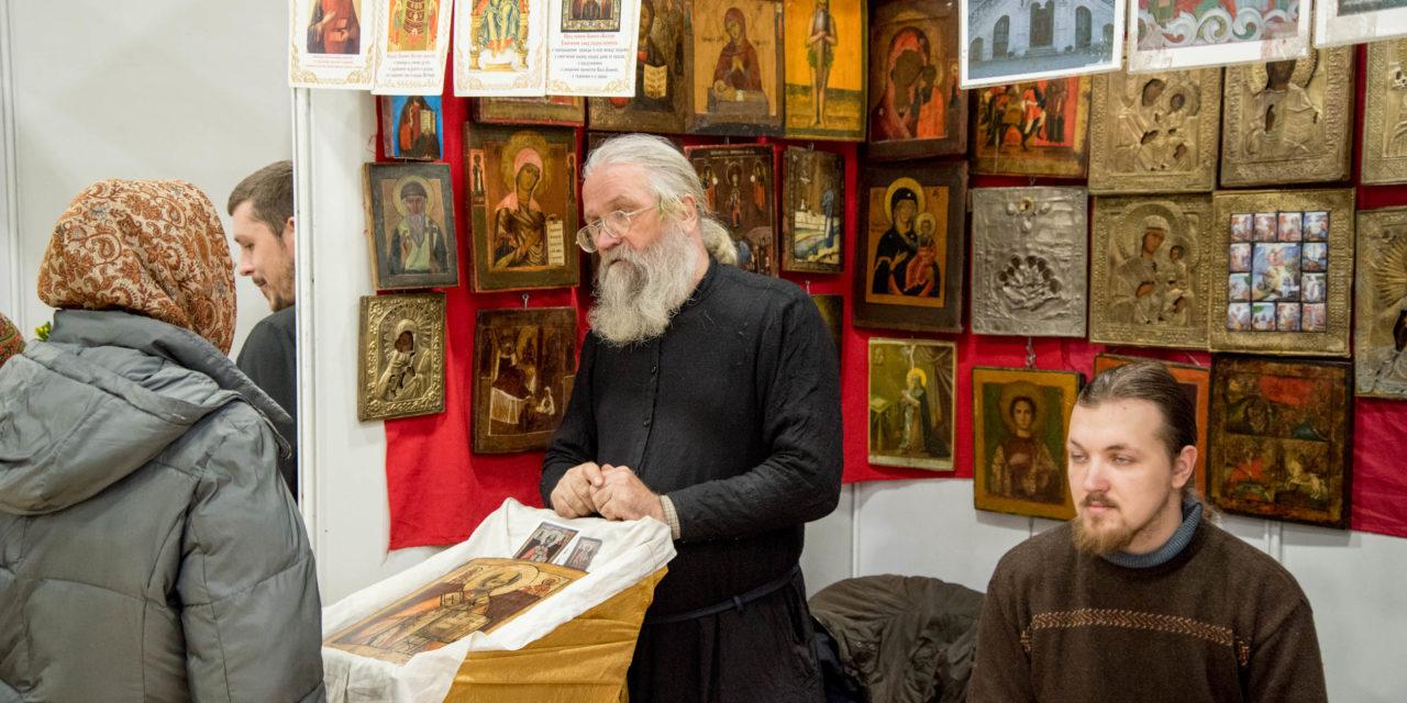 Выставка «Дон Православный»